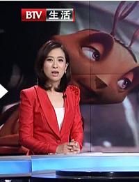 除蟑螂公司,东方汉诺 北京电视台生活频道除虫合作伙伴