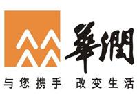 北京杀虫公司【优士阁】案例