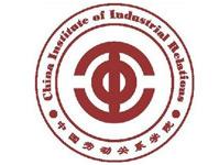 【北京PCO公司】劳动关系学院-案例