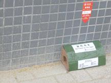 东方汉诺【北京杀虫公司】外环境灭鼠