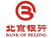 北京银行【北京灭蟑螂公司】案例