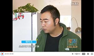 BTV《生活2013》东方汉诺灭蚂蚁视频