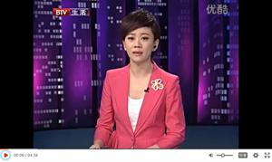 BTV《生活2015》东方汉诺灭蛾蠓视频