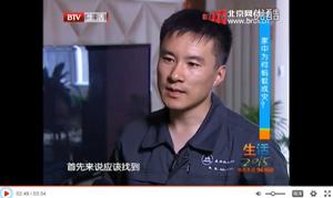 BTV《生活2015》东方汉诺灭蚂蚁视频