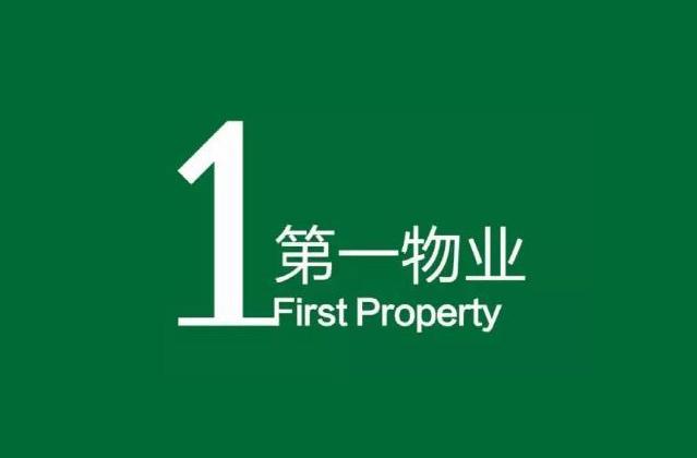 北京杀蟑螂公司【第一物业】案例