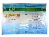 【北京二手房消毒公司】强力二元二氧化氯粉剂
