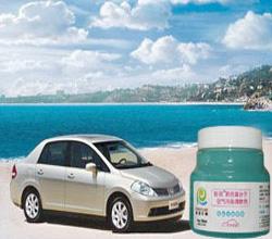 【北京室内除异味公司哪家好】汽车除味污染祛除用